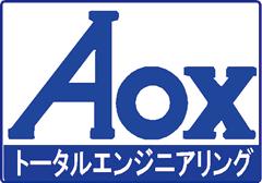 青山工機株式会社 AOYAMA MACHINE CO., LTD.