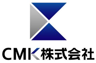 CMK株式会社 CMK CORPORATION