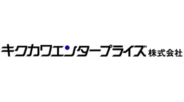 キクカワエンタープライズ株式会社 KIKUKAWA ENTERPRISE, INC.