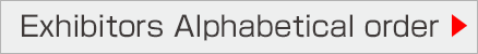 Exhibitors Alphabetical order