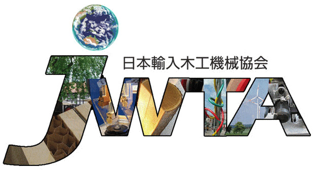 日本輸入木工機械協会 Japan Woodworking Machinery Trade Association