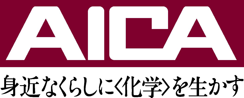 アイカ工業株式会社 Aica Kogyo Company, Limited