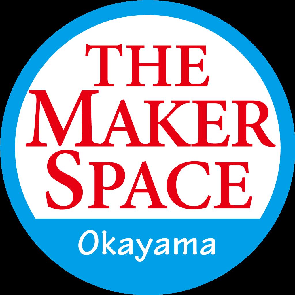 オカヤマメイカースペース OkayamaMakerSpace