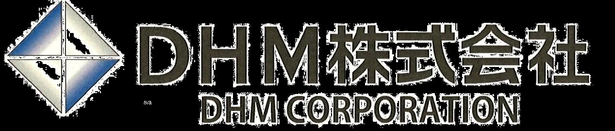 DHM株式会社 DHM CORPORATION