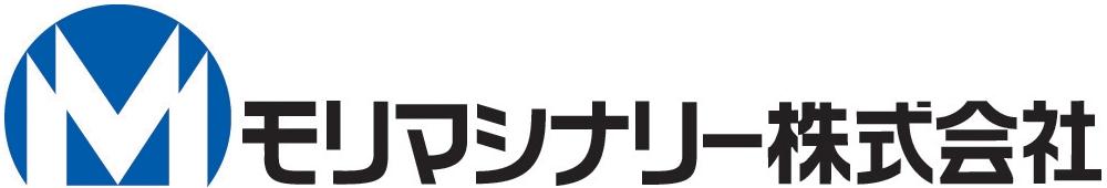 モリマシナリー株式会社 MORI MACHINERY CORPORATION